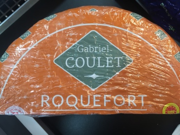 Roquefort Sélection Gabriel Coulet